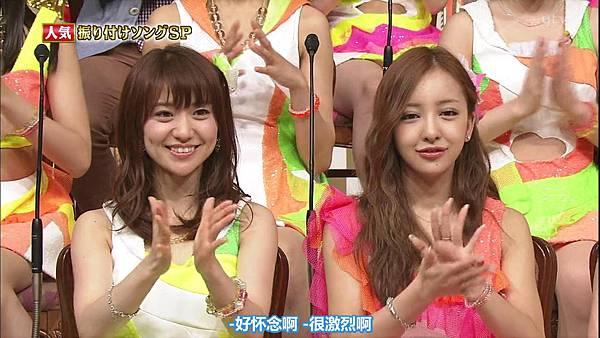 【东京不够热】130529 1番ソングshow AKB48剪辑_201361113311