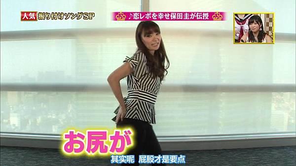 【东京不够热】130529 1番ソングshow AKB48剪辑_201361113111