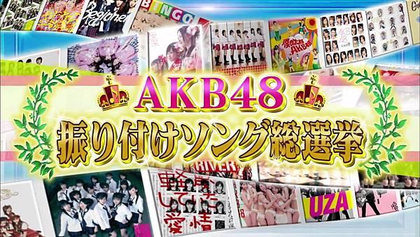 【东京不够热】130529 1番ソングshow AKB48剪辑_201361113935
