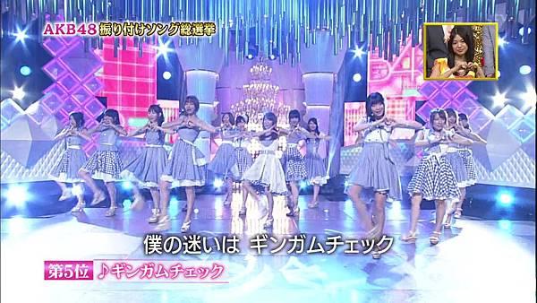 【东京不够热】130529 1番ソングshow AKB48剪辑_201361114610