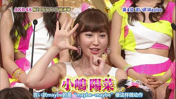 【东京不够热】130529 1番ソングshow AKB48剪辑_201361114730