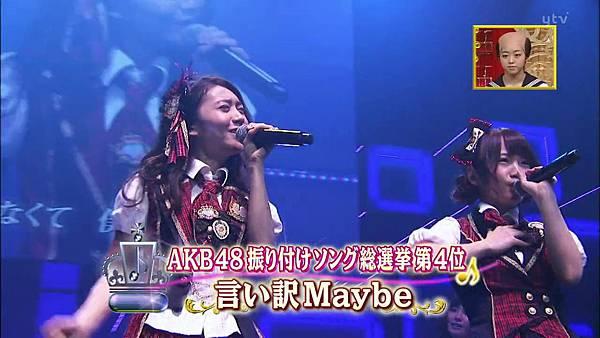 【东京不够热】130529 1番ソングshow AKB48剪辑_20136111476