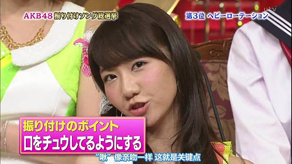 【东京不够热】130529 1番ソングshow AKB48剪辑_201361115314