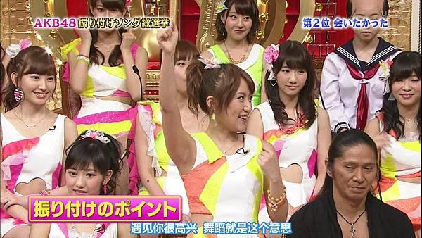 【东京不够热】130529 1番ソングshow AKB48剪辑_201361115913