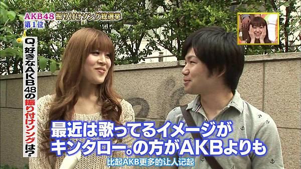 【东京不够热】130529 1番ソングshow AKB48剪辑_20136112231