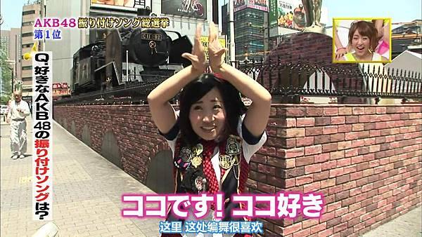 【东京不够热】130529 1番ソングshow AKB48剪辑_20136112838