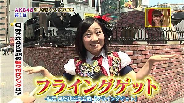 【东京不够热】130529 1番ソングshow AKB48剪辑_20136112822