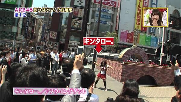 【东京不够热】130529 1番ソングshow AKB48剪辑_20136112946
