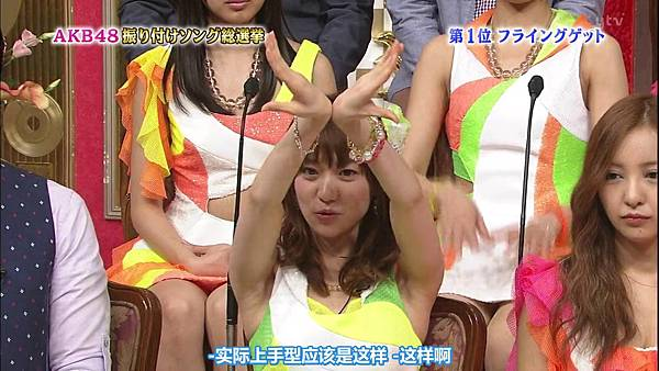 【东京不够热】130529 1番ソングshow AKB48剪辑_201361121129