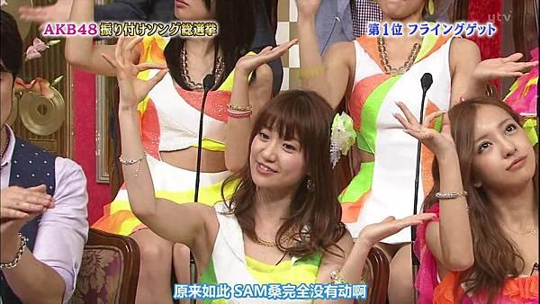 【东京不够热】130529 1番ソングshow AKB48剪辑_201361121153
