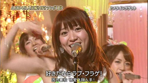【东京不够热】130529 1番ソングshow AKB48剪辑_20136112153
