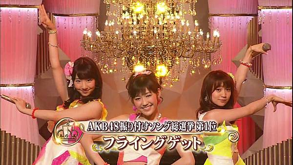 【东京不够热】130529 1番ソングshow AKB48剪辑_201361121336