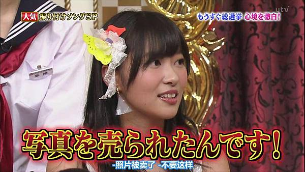 【东京不够热】130529 1番ソングshow AKB48剪辑_201361122339