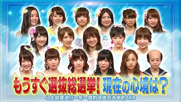 【东京不够热】130529 1番ソングshow AKB48剪辑_201361121613