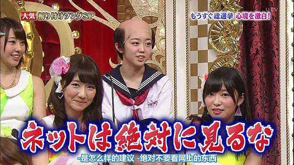 【东京不够热】130529 1番ソングshow AKB48剪辑_20136112220