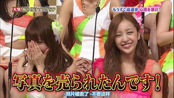 【东京不够热】130529 1番ソングshow AKB48剪辑_201361122111