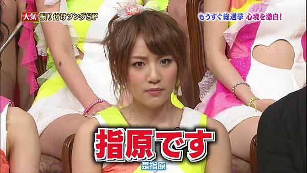 【东京不够热】130529 1番ソングshow AKB48剪辑_201361121958