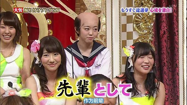 【东京不够热】130529 1番ソングshow AKB48剪辑_201361122148