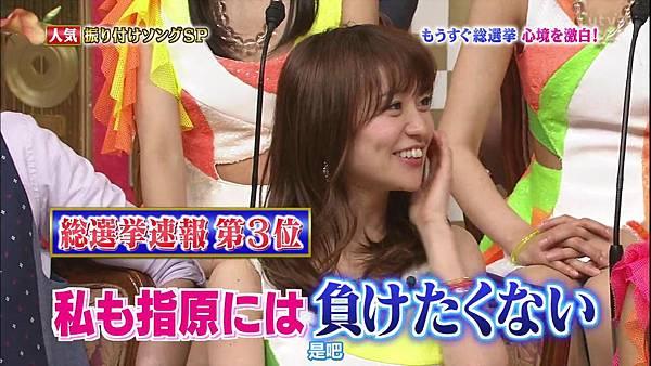 【东京不够热】130529 1番ソングshow AKB48剪辑_20136112264