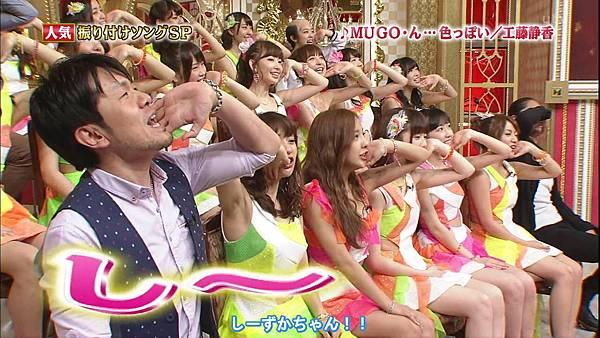 【东京不够热】130529 1番ソングshow AKB48剪辑_201361123430