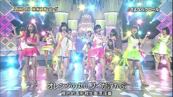 【东京不够热】130529 1番ソングshow AKB48剪辑_201361124658
