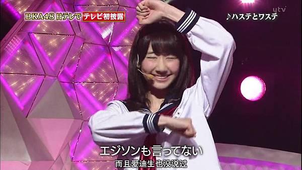 【东京不够热】130529 1番ソングshow AKB48剪辑_201361125414