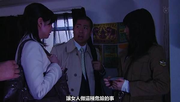 【YukiRinger字幕】Tagarin ep03_201366213823