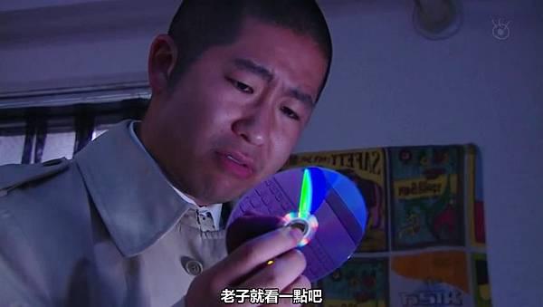 【YukiRinger字幕】Tagarin ep03_201366213935