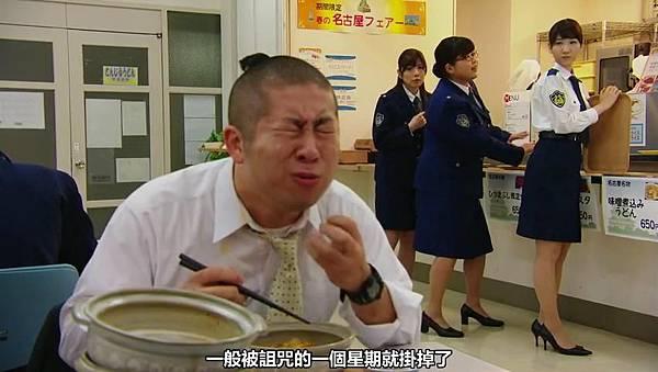 【YukiRinger字幕】Tagarin ep03_201366214048