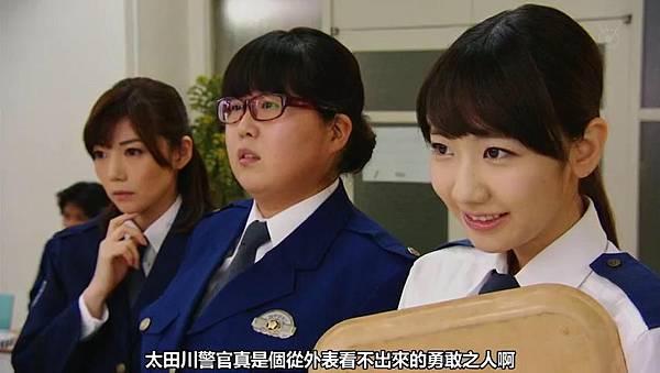 【YukiRinger字幕】Tagarin ep03_201366214642