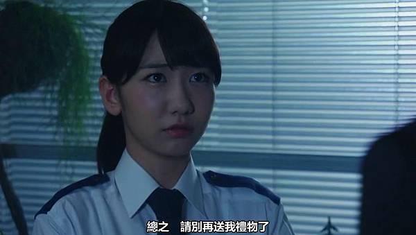 【YukiRinger字幕】Tagarin ep03_201366215459