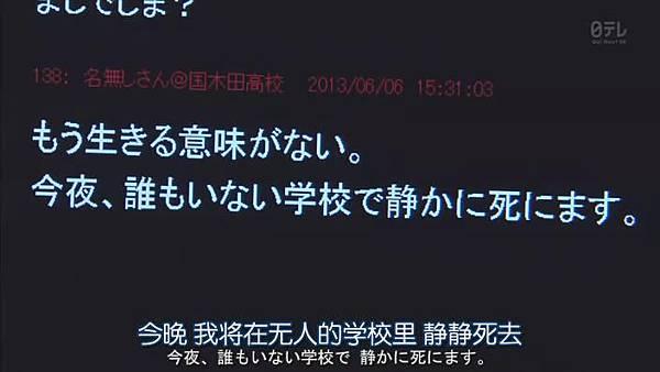 35歲的高中生 Ep08_201367121