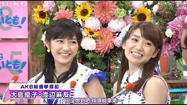 【U-ko字幕組】130607 AKB48 大島優子 渡辺麻友 笑っていいとも_201368121145