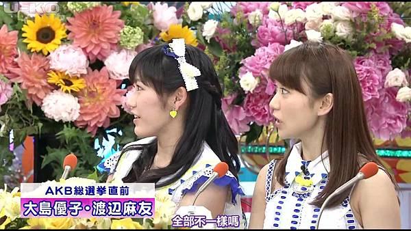【U-ko字幕組】130607 AKB48 大島優子 渡辺麻友 笑っていいとも_201368122356