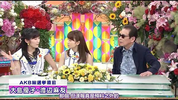 【U-ko字幕組】130607 AKB48 大島優子 渡辺麻友 笑っていいとも_201368122338