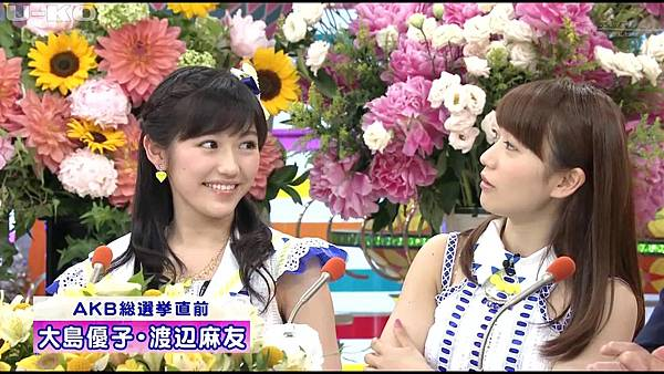 【U-ko字幕組】130607 AKB48 大島優子 渡辺麻友 笑っていいとも_201368122732