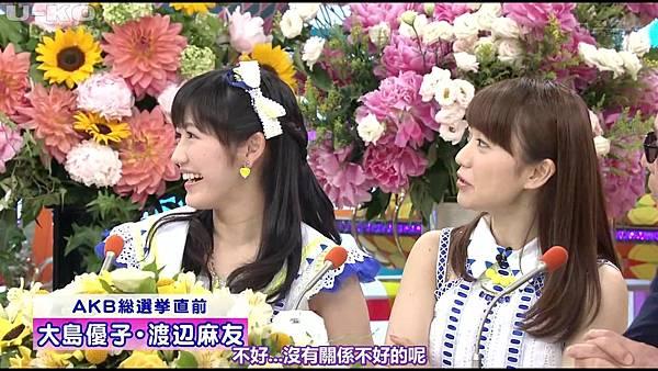 【U-ko字幕組】130607 AKB48 大島優子 渡辺麻友 笑っていいとも_201368123449