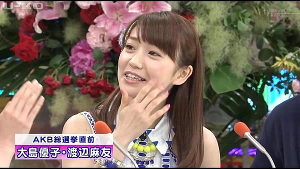 【U-ko字幕組】130607 AKB48 大島優子 渡辺麻友 笑っていいとも_20136812373