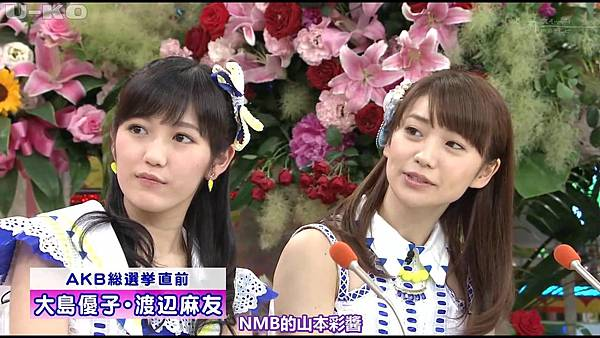 【U-ko字幕組】130607 AKB48 大島優子 渡辺麻友 笑っていいとも_201368123832