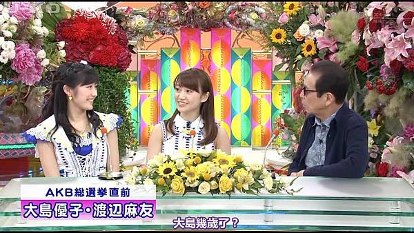 【U-ko字幕組】130607 AKB48 大島優子 渡辺麻友 笑っていいとも_201368124052
