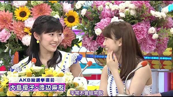 【U-ko字幕組】130607 AKB48 大島優子 渡辺麻友 笑っていいとも_20136812522