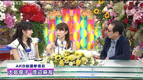 【U-ko字幕組】130607 AKB48 大島優子 渡辺麻友 笑っていいとも_2013681340