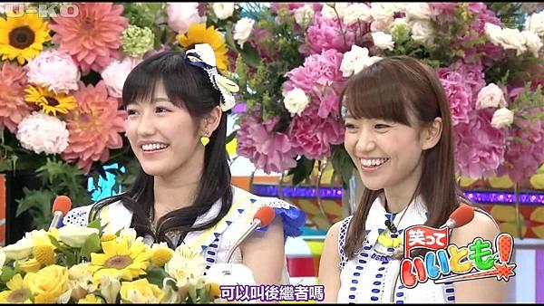 【U-ko字幕組】130607 AKB48 大島優子 渡辺麻友 笑っていいとも_2013681367