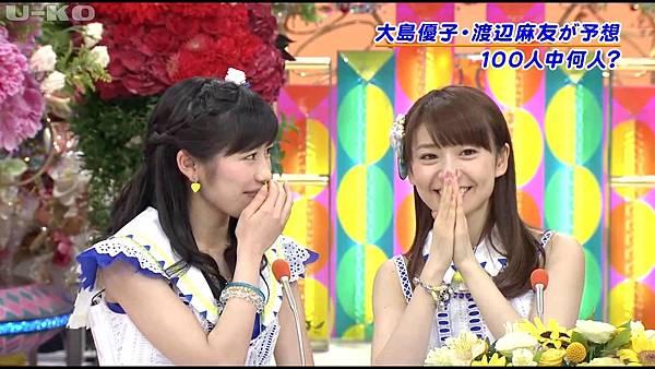 【U-ko字幕組】130607 AKB48 大島優子 渡辺麻友 笑っていいとも_20136813125