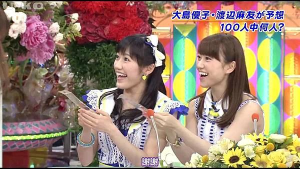 【U-ko字幕組】130607 AKB48 大島優子 渡辺麻友 笑っていいとも_201368131410