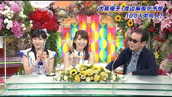 【U-ko字幕組】130607 AKB48 大島優子 渡辺麻友 笑っていいとも_201368131547
