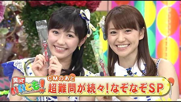 【U-ko字幕組】130607 AKB48 大島優子 渡辺麻友 笑っていいとも_201368131715