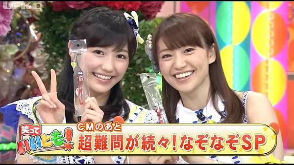 【U-ko字幕組】130607 AKB48 大島優子 渡辺麻友 笑っていいとも_201368131658