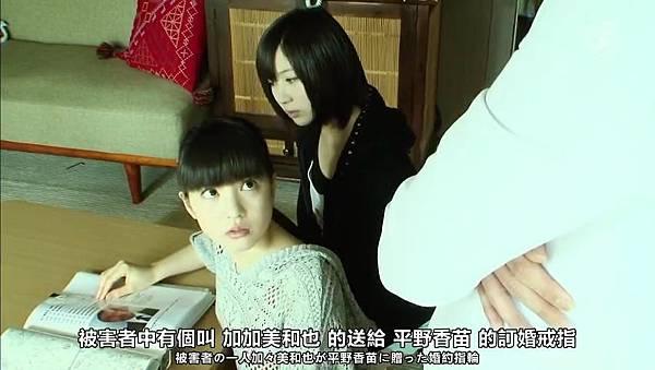 「小野恵令奈字幕組」130509 背心戰士 ep03_20136131619