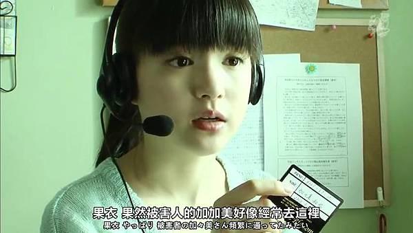 「小野恵令奈字幕組」130509 背心戰士 ep03_201361311714